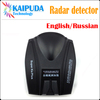 Supernova Sales 100% Cheapest Orginal Anti Radar Detector Russian and  English voice warning for all car