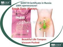 20 piezas tampon qing gong wan bangdeli tampones de hierbas vaginal drogas tampones vida hermosa(China (Mainland))