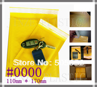 New Made- #0000 Kraft Bubble Mailers Padded Envelopes Bags [1200pcs/box] 110 x (130+40)mm
