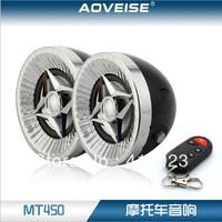 Horizon Mt-450 Motorcycle Audio, Waterproof Motorcycle Speaker (MT-450)