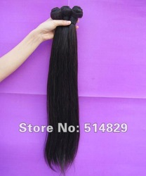 "Liweike Luffy GS Princess YY virgin Hair supplier malasian hair virgin hair straight 8""-32"" best quality rosa hair products xbl(China (Mainland))"