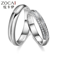 PAIR ZOCAI HAPPINESS REAL 0.15 CT CERTIFIED H /SI DIAMOND HIS AND HERS WEDDING RINGS SETS ROUND CUT 18K WHITE GOLD