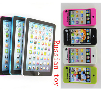 Hotesale 1pcs Russian Languag Y-pad ipad Learning Machine and 1pcs iphone 4s toy For Children educational toy Free shipping
