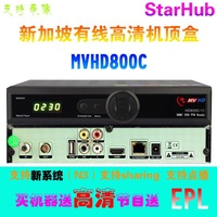 EPL FYHD800C  for Singapore MVHD800C VI Starhub Singapore cable hd set-top box