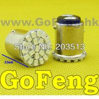 HK post free shipping Car led S25 P21/5W 1157 BAY15D 22 LEDS SMD 22smd 3020SMD auto stop brake light bulb lamp Same color