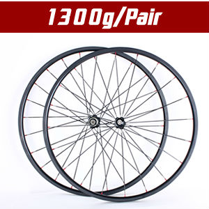 BladeX ROAD CARBON WHEELSET 224C - The Most Lightweight;1300g/Pair;Titanium Skewer;Carbon Fiber Bike Wheels;Wheels Bike