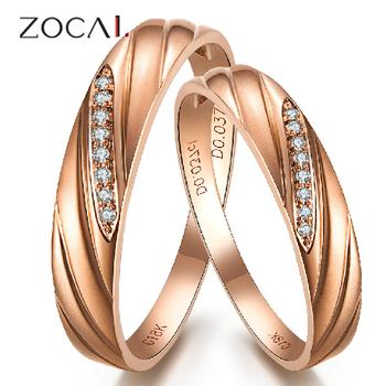 ПАРА ZOCAI 0.09 КТ CERTIFIED H / SI DIAMOND его и ее обручальное кольцо Кольца Комплекты круглой огранки 18-каратного розового золота Ювелирные изделия