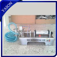 Cream filling machine Shampoo filling machine Cosmetic Filling Machine 50-1000ml+MTTh5 honey packing machine