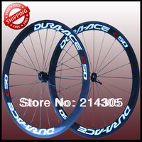 C50 light weight 50mm tubular 50-T racing/ road bicycle wheels full carbon wheelset Only 1290g