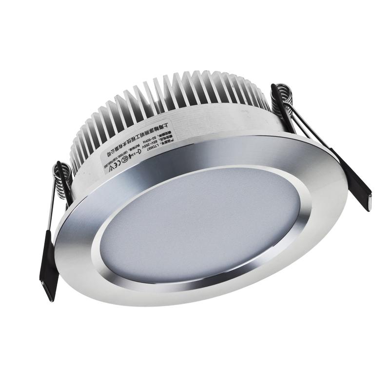 7w 800lm smd5730 14 pz chip di alluminio incasso a led per bagno cucina soggiorno illuminazione a led argento htd687