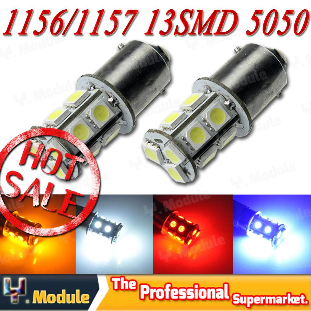 10X BA15S P21W из светодиодов 1156 13 СМД 5050 тормозной ...