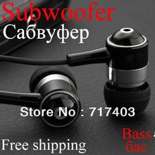 popular in ear earphones bass