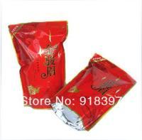 Organic Jinjunmei Black Tea With Vacuuming Packing in Tea Tins(Iron Box) Top Grade   Black Tea Stomach Slimming  200g