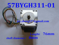 57BYGH311-01  CNC Router Stepper Motor