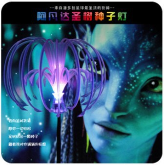 Avatar sacred tree seed light USB voice-activated LED night light bedroom lamp table lamp,Christmas Valentine's Gift,1 pcs