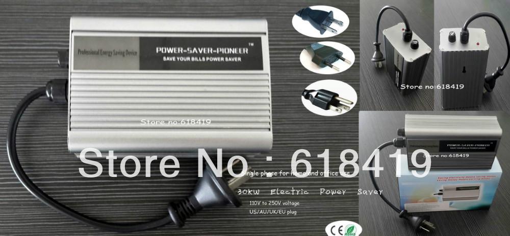 30KW Power saver energy saving single phase for home and office saving up to 30% energy saver electricity saving box(China (Mainland))