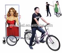 J4A-0002  6hrs   Advertising Bike Trailer