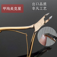 Wholesale  10pcs/lot-  Cuticle Nipper Cutter Nail Art Clipper Manicure Tool for Trim dead skin, cuticle and hangnail