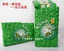 Promotion! 250g Tieguanyin Tea + 3Packs free(1 Black Tea + 1 Pu'Er + 1 TiKuanYin) Top Grade Good Green Tea Health Skin Care