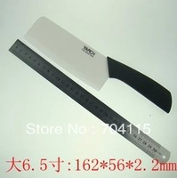Free Shipping  6.5 inch  Chef Ceramic Knife Large or Small For Choose