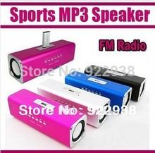 mp3 speaker promotion