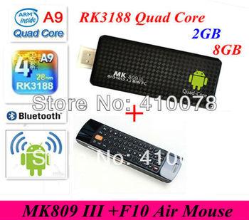 Free F10 Air Mouse+mk809iii RK3188T TV Box MK809 III Quad Core Google Androd 4.2 TV Stick Mini PC 2GB 8GB Bluetooth Wifi HDMI