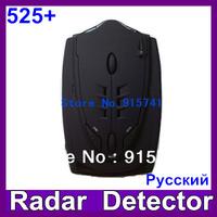 1:1 Copy SHO-ME 525+ Radar Detectors with X/K/KA/Ultra-X/Ultra-K/Ultra-KA/VG-2 + Russian Language + Free Shipping