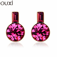 ERA002 Made With Verified Swarovski Elements Crystal  Perfume Bottle Stud Earrings Thick 18K/White Gold Plated Free Shipping