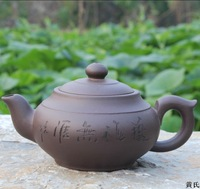 Large Teapot Yixing teapot ,large capacity about 400 ml , free shipping!!