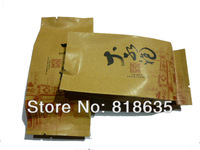 Da Hong Pao Oolong Tea  15 Tea  Bags (Wholesale Wuyi  Cliff Tea)  China Tea (Big Red Robe )