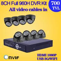 Home 8CH full 960H D1 recording CCTV Security DVR System 700TVL indoor dome Camera DIY Kit Color Video Surveillance System