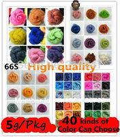Free Shipping! Wool Felt Poke Poke Fun Wool Roving,Fiber,Needle Felting 5g/20bags +Gift