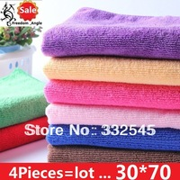 (4pcs/lot) cheap towels(30x70cm)microfiber towel wash hand bathroom kitchen towels #033