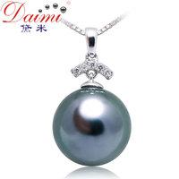 DAIMI Black Tahitian Pearl Pendant Necklaces, 18k White Gold Diamond Pendant, AAA,ESSENCE