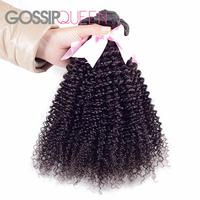 6A grade malaysian virgin hair kinky curly 3 pcs lot free shipping soft malaysian curly hair weave human hair extensions