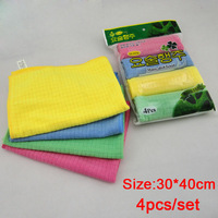 (4pcs/pack) 30*40cm Wash Dish Towel Dishcloth Microfiber Dishclout For Kitchen Cleaning Cloths Kitchenware 4 Color Free Shipping