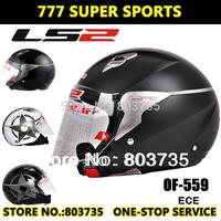 Classic Jet Helmet ECE LS2 OF559 Motorcycle Half Face Helmet Man Female E-Moto Capacete Casco