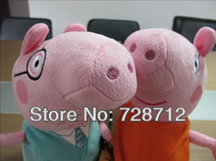 "4PCS/LOT Plush Peppa Pig Family Toys Kids Toys 7.5"" 19cm Pepa Pig Doll Plush Toys For Children Stuffed Animals Plush Doll(China (Mainland))"