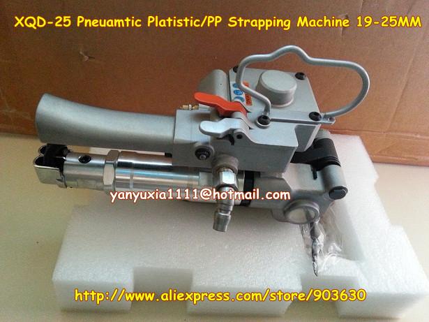 Упаковочное оборудование HM 100% xqd/25 PP & & 19/25 XQD-25