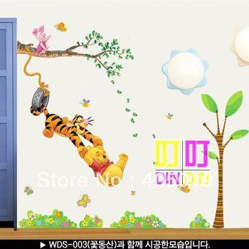 """59"""" *67"""" Bear Friends Cartoon Sticker 1set =1 TC2096 +1 TC2025 High Quality Swing Tree Room Decor Kid Favorite Wallart Mixable"""