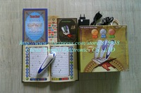 digitale Koran Digital quran pen word by word 5pcs