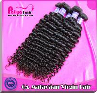 Top grade 6A Malaysian virgin hair curly wave 1pcs/lot virgin human hair weft  natural color fast shipping