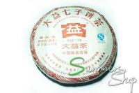 357g ripe cake pu erh tea/quality dayi puerh tea real taste/Free Shipping