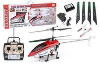 QS8005 Big! Deluxe 105cm 3.5Ch Gyroscope System Metal Frame RTF RC Helicopter Toy QS 8005 with LED lights boy toy