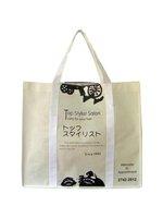 Customize Eco friendly Recyclable Shopping bag, Non woven bag, eco shopping bag +escrow accept