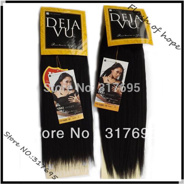 Yaki Hair Extensions South Africa Hair Extensions Yaki Hair
