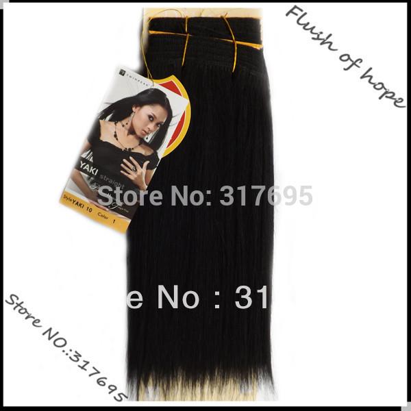 Buy Deja Vu Hair Weave 95