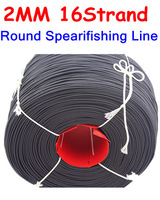 Free Shipping Spectra 1000M/PCS 420LB 2MM 16 Strand Dyneema Spearfishing Line Round Jacket Rope