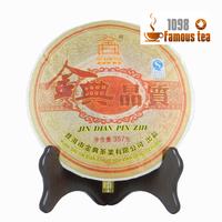 2012yr Ripe Puer Tea Good Taste Slimming Shu Cha Chinese Health Tea,Long term Puerh Tea,Free Shipping/1098 Wholesale China