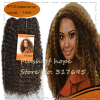 "Noble Gold Bohemian Afro Curl Synthetic Hair Extensions Premium Curly Hair Weaving Weft  18""  Color #1 F1B/30 F1B/33 6Packs/lot"